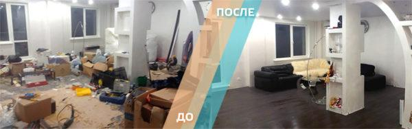 Before-after